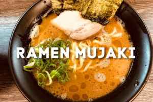 福岡で絶品の「家系ラーメン」専門店「無邪気」に行ってきた!